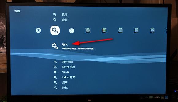 LAKKA 手柄模拟摇杆启动十字键功能1.jpg