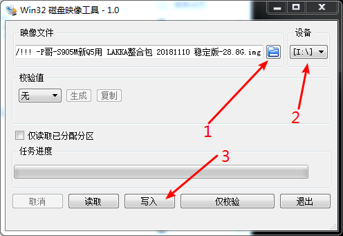 Win32DiskImager 写IMG镜像到TF卡.png