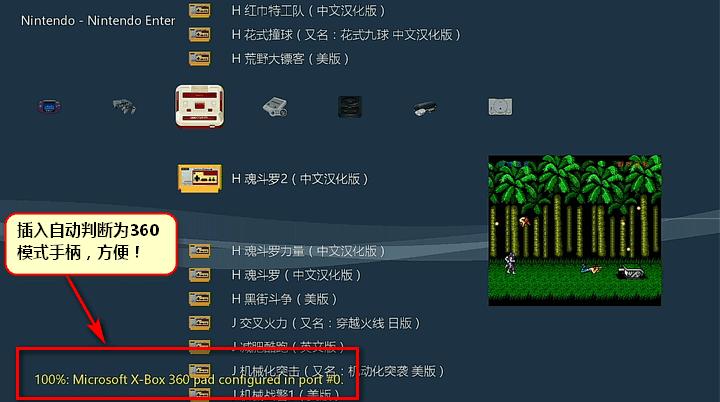 P哥定制手柄 - LAKKA识别.png