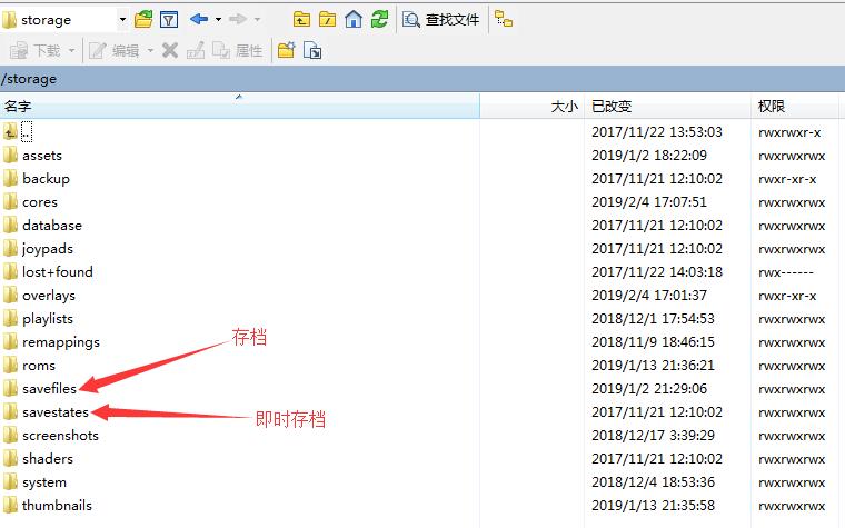 存档文件夹.png