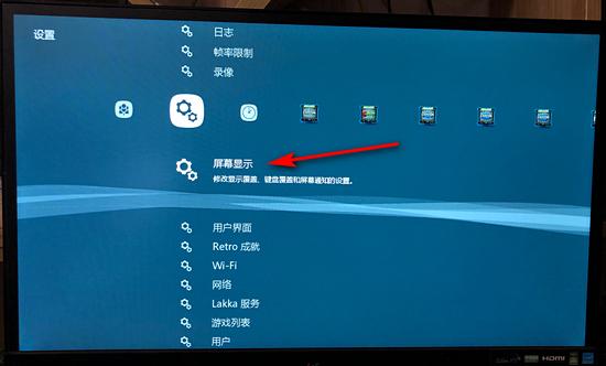 扫描线开启教程3.png
